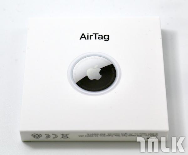 airTag17.png