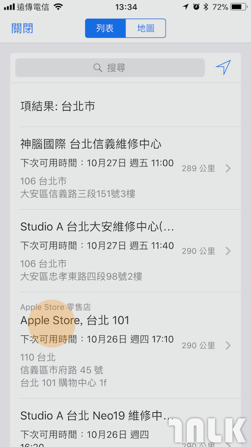 Apple支援10.png