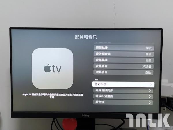 appleTv4K2100033.JPG