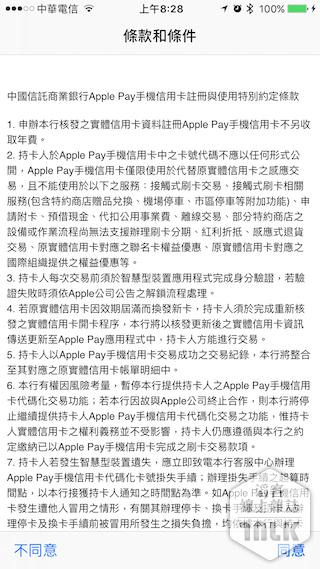 applepay32900024.PNG