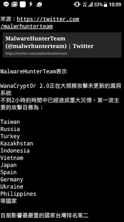 WanaCrypt0r00003.PNG