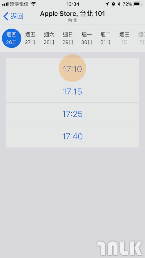 Apple支援11.png