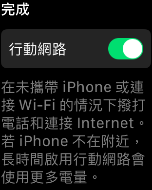 applewatch3spacegray500011.png