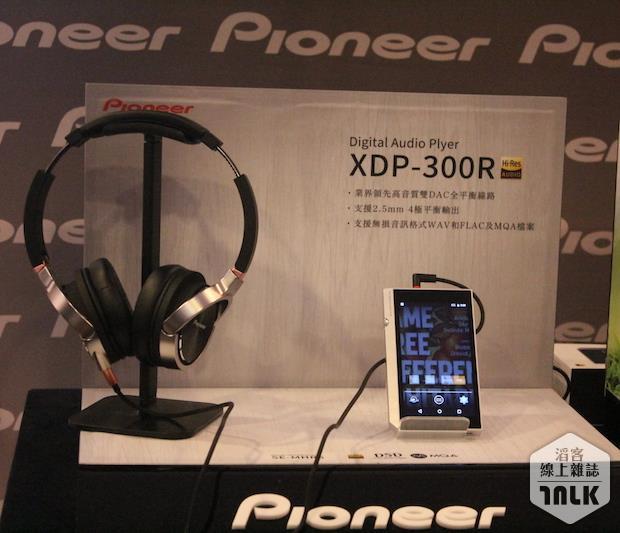 XDP-300R8.JPG