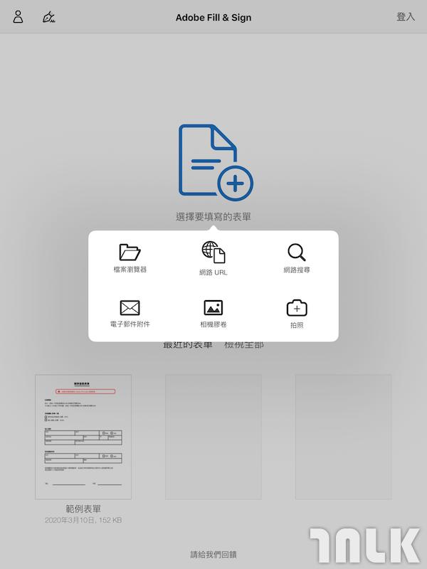 AdobeFnS00001.png