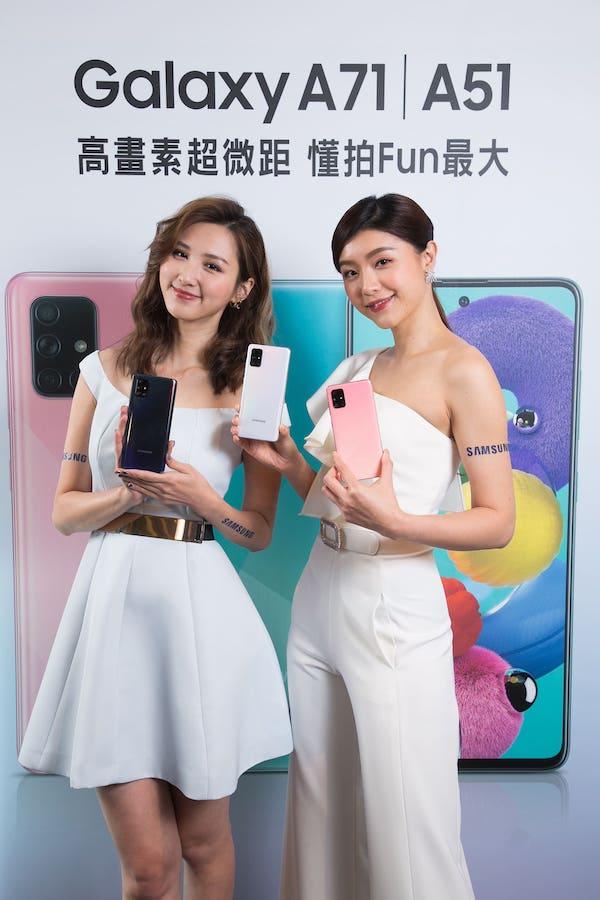 Galaxy A7100002.jpg