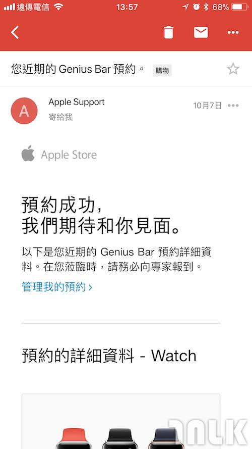 Apple支援13.png