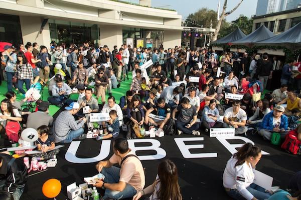 uber201700002.jpg