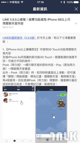 line5800007.PNG