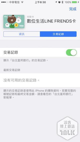 applepay32900033.PNG