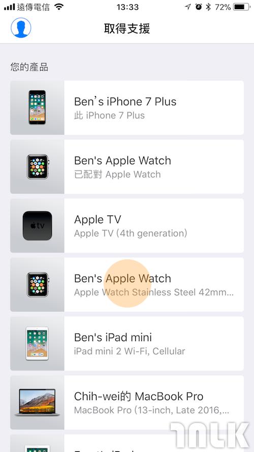Apple支援2.png