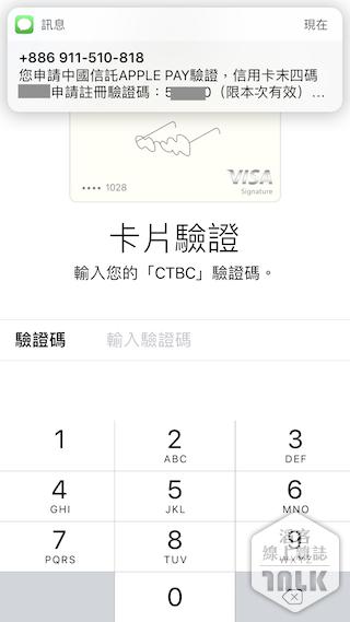 applepay32900027.PNG