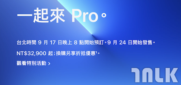 iphone13Pro00069.png