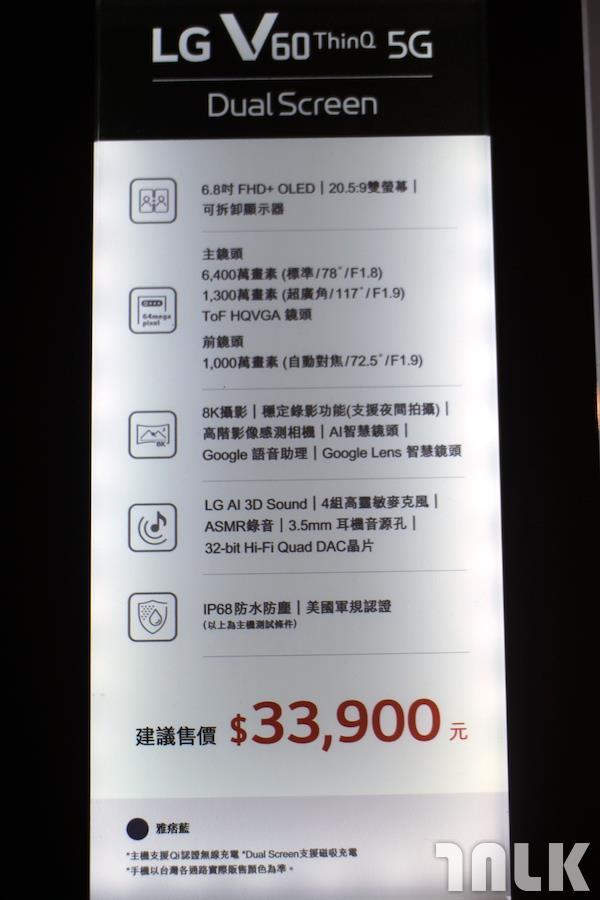 LGV605g00032.JPG