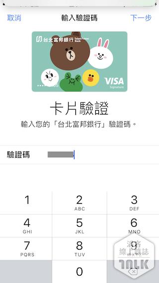 applepay32900008.PNG