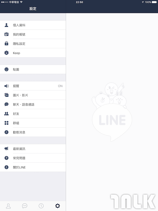 lineipad4.PNG