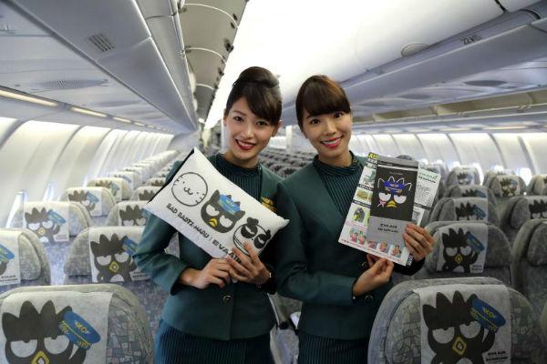 taiwan-eva-airline.jpg