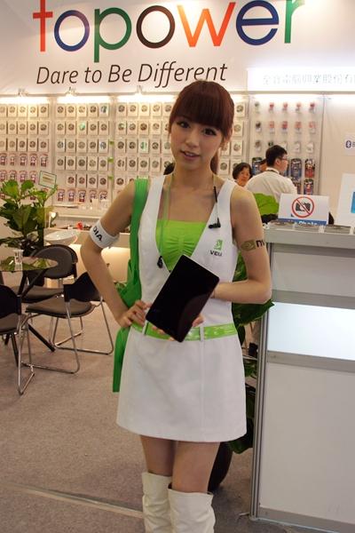 台北電腦展70