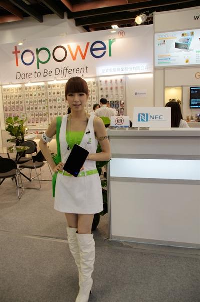 台北電腦展67
