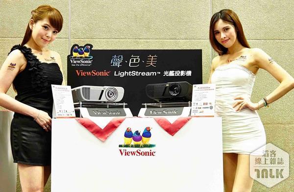 ViewSonic光艦投影機旗艦系列全新上市現場情境照(1).jpg