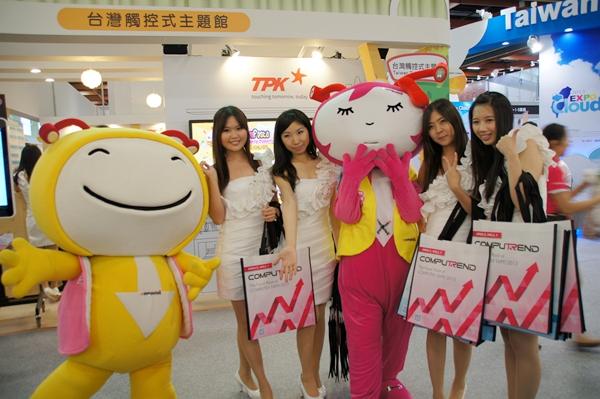 台北電腦展83