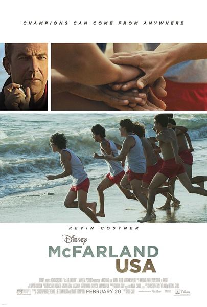 self-mcfarland.jpg