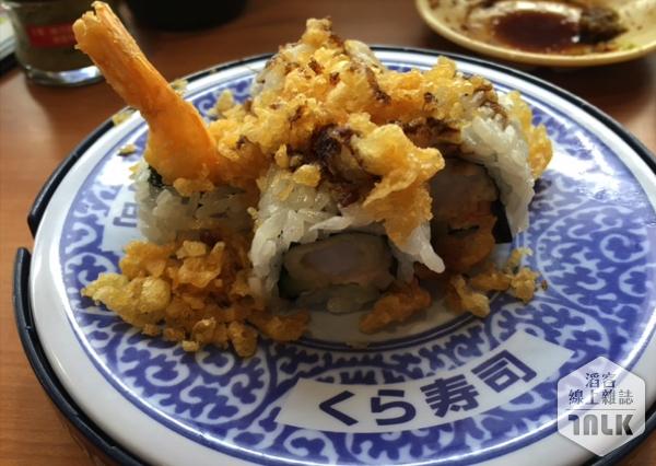 藏壽司 炸蝦.png