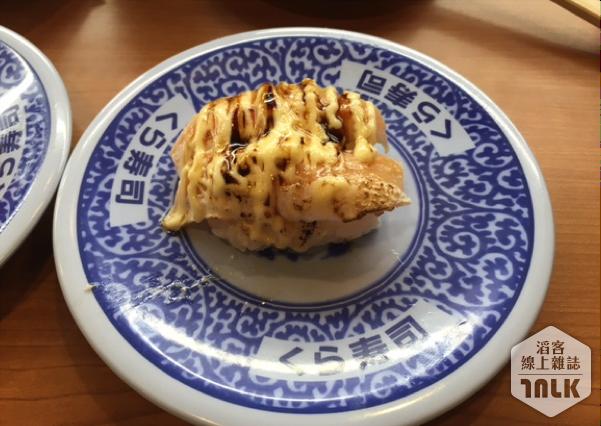 藏壽司 炙燒.png