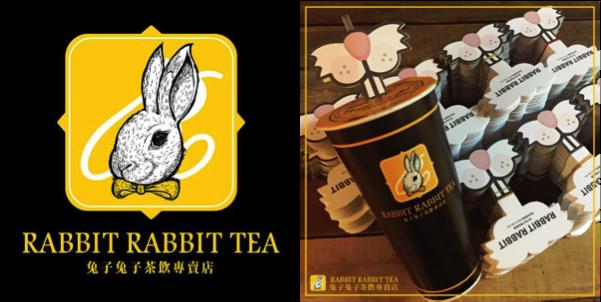 兔子茶飲.png