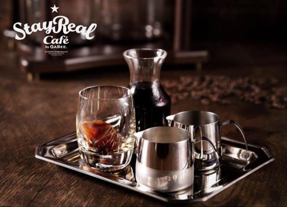 StayReal 冰滴咖啡.png