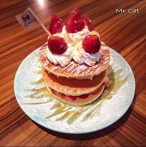 貓咪先生的朋友 草莓.png