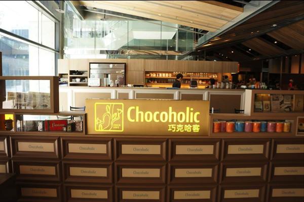 巧克哈克誠品店.png
