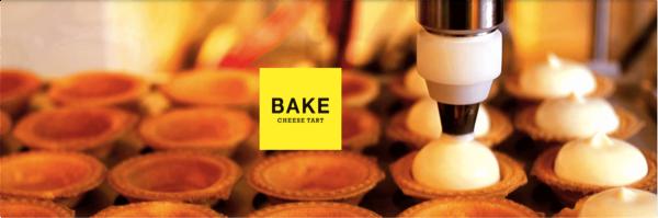 BAKE CHEESE TART.png
