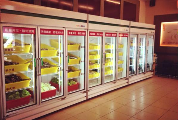 喜羊羊冰箱.png