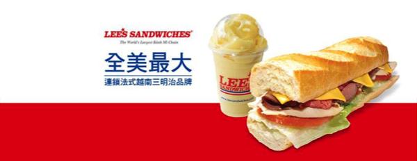 法式越南三明治.png