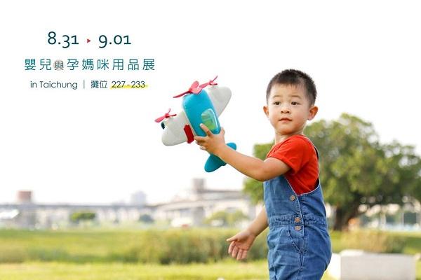 b toys 5.jpg