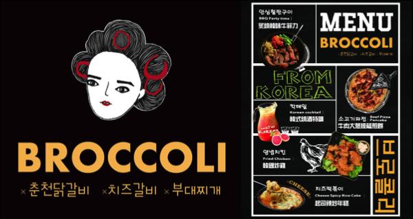 韓國餐酒.png