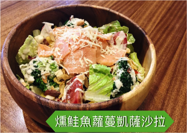 campus cafe木盆沙拉.png