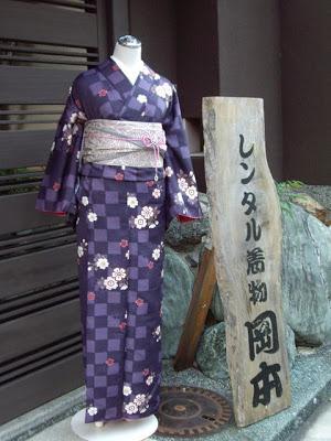 和服 2.JPG