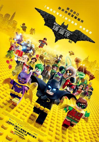 LEGOBM-Main 1 Sht.jpg