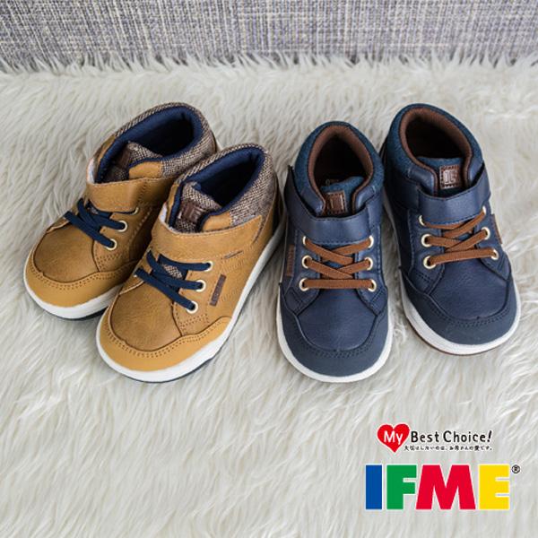 KIDS高筒機能鞋