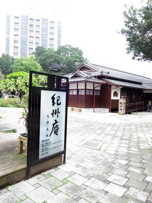 紀州庵-2