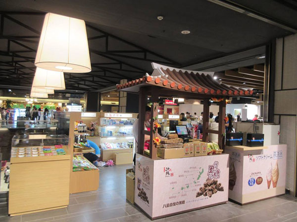 沖繩Pure生活美食