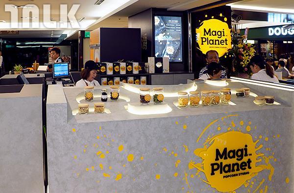Magi Planet(星球爆米花)