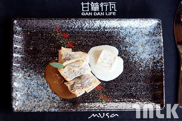 台南甘簞行瓦MVSA