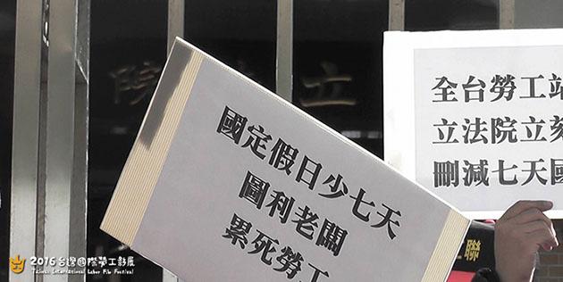 被偷走的七天-01(大)