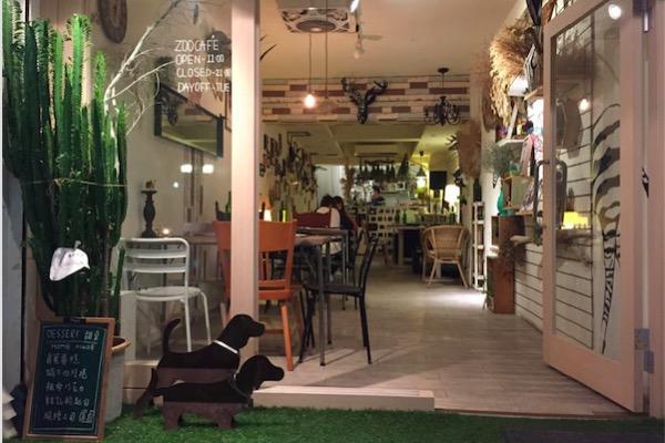 zoocafe-1.jpg