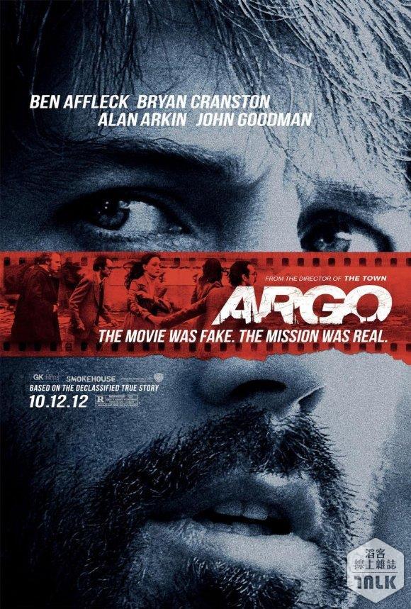 argo-4.jpg