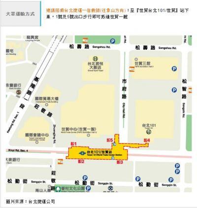 台北旅展 (3).jpg