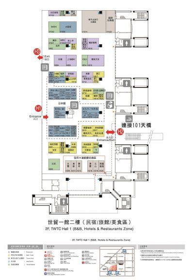 台北旅展 (1).jpg